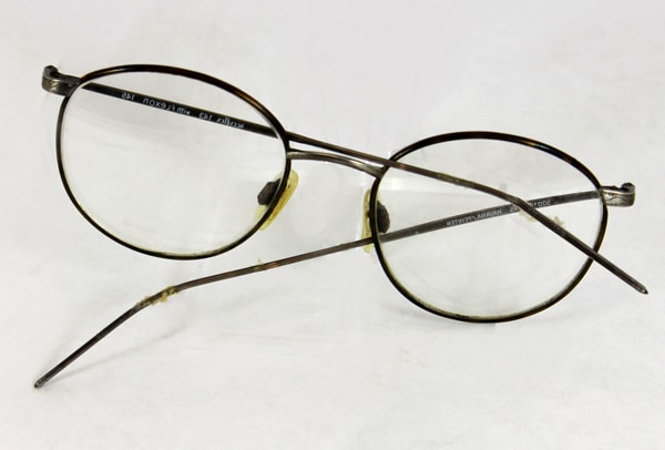 Repairing Bent Glasses Frames : fixmyglasses affordable eyewear repairs we fix broken ...
